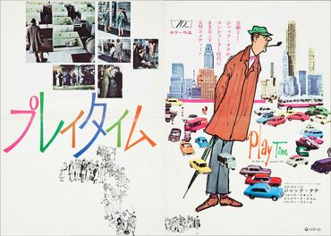 Les films de Jacques Tati ont rencontré un succès international. Ici, Play Time, version asiatique
