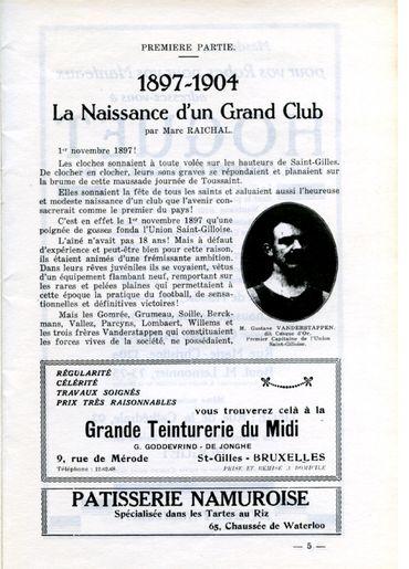 L'Union Saint Gilloise née en 1897