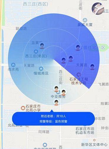 Une application chinoise pour dénoncer les personnes endettées