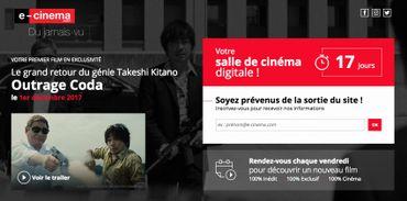 """e-cinema"", la salle digitale alternative"