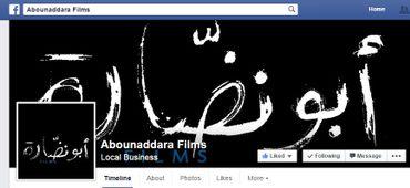 Journal du web : des artistes syriens résistent sur Facebook