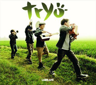 Tryo -