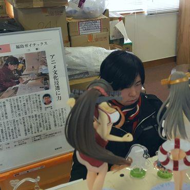 Yoshinori Asao, en 2015, a ouvert un studio de création de films d'animation