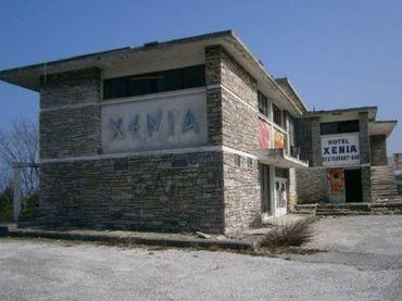 """Un hôtel du projet """"Xenia"""""""