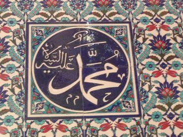 Les mosaïques de la mosquée turque de Namur