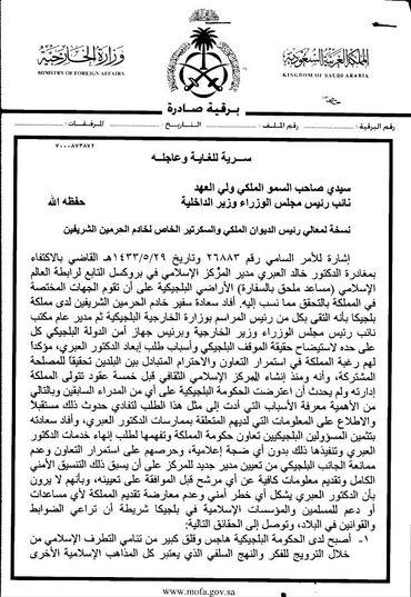Dossier Alabri: la Belgique a fait pression sur l'Arabie saoudite