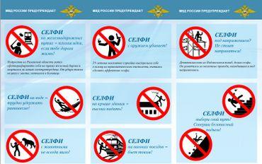 Face aux périls du selfie, la Russie déploie les grands moyens