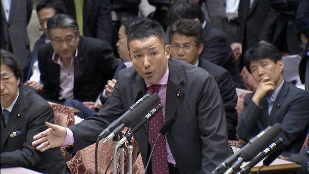 Soirée spéciale Japon sur la Trois