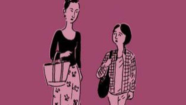 """""""Deux femmes """" - Song Aram – Ed Ça et là"""