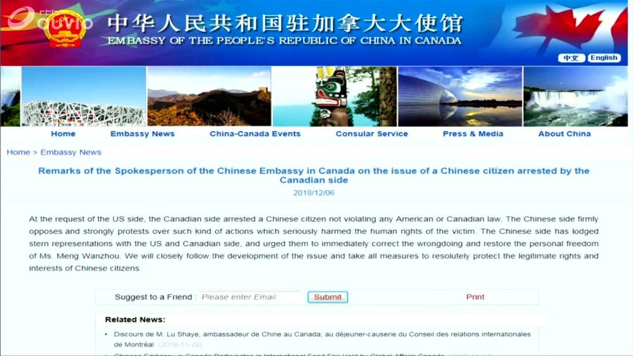 Canada : arrestation d'une dirigeante du géant chinois Huawei