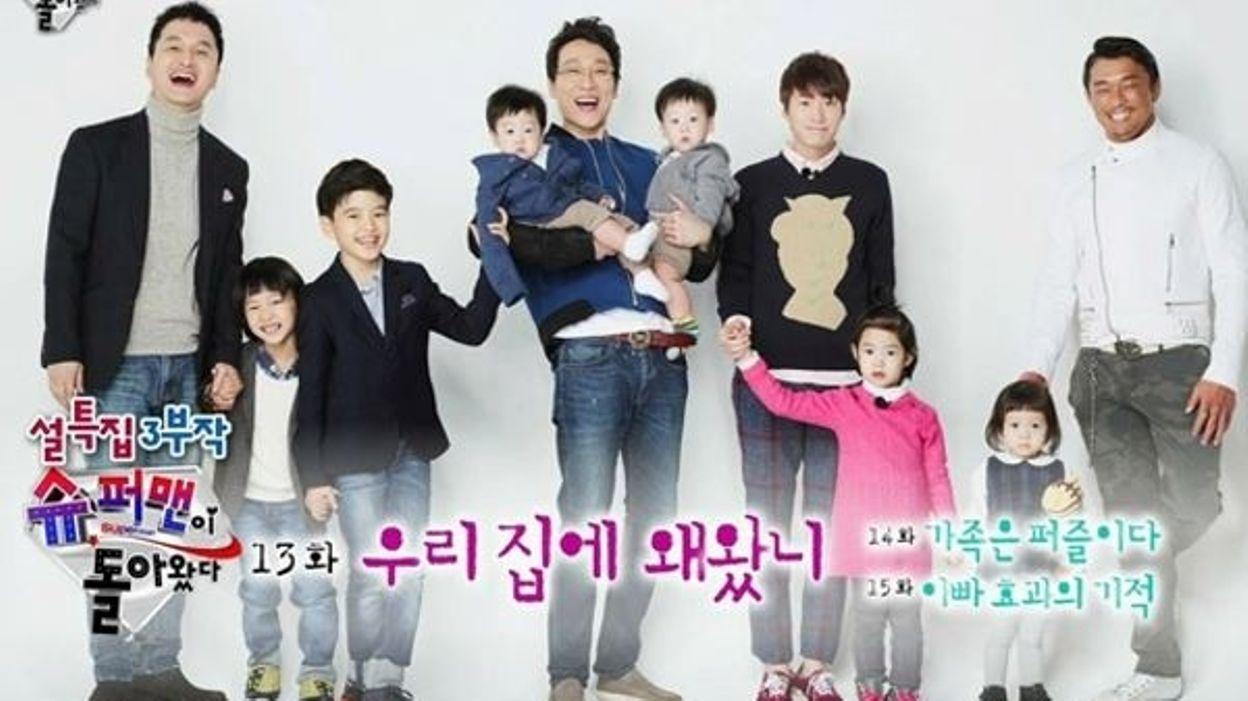 Les émissions de téléréalité en Corée du Sud