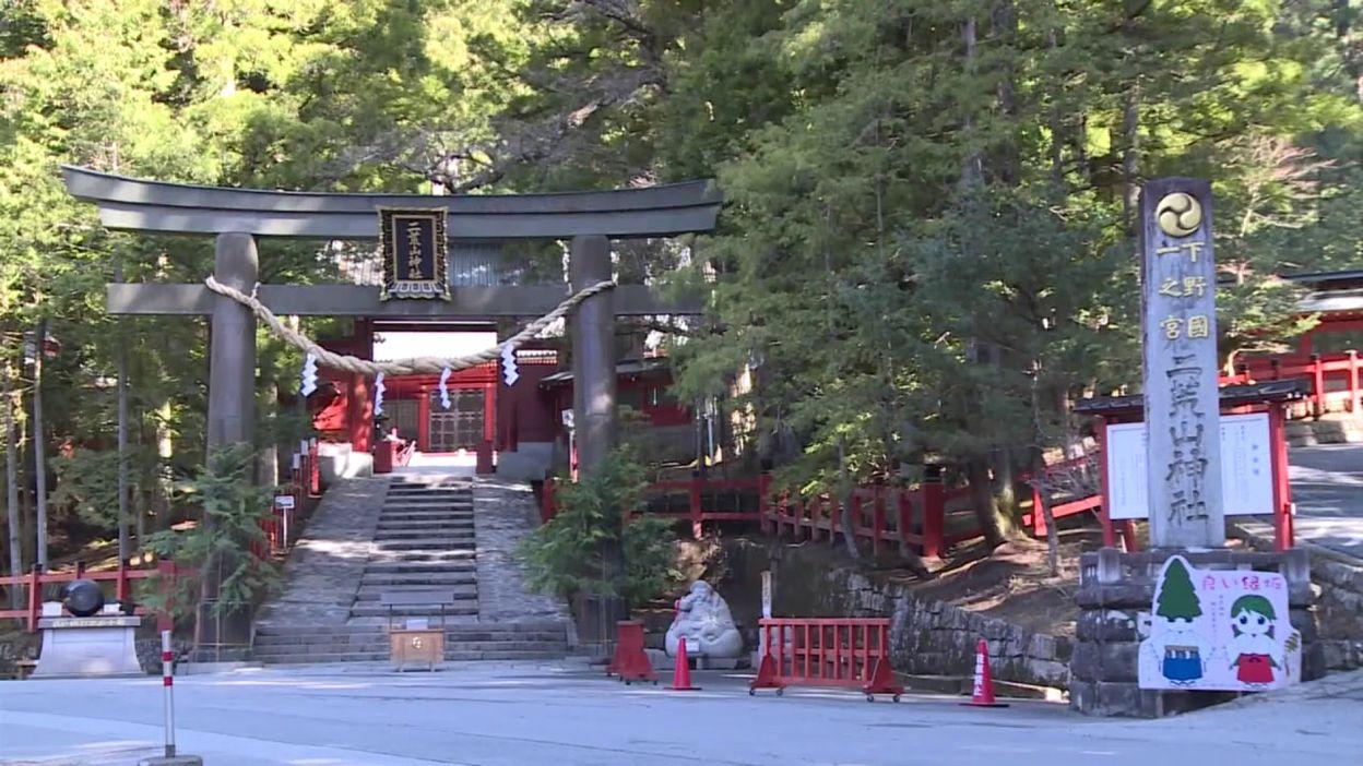 Coronavirus au Japon: les lieux de pèlerinage de la préfecture de Tochigi (classés UNESCO) fermés par mesure préventive (14/04)