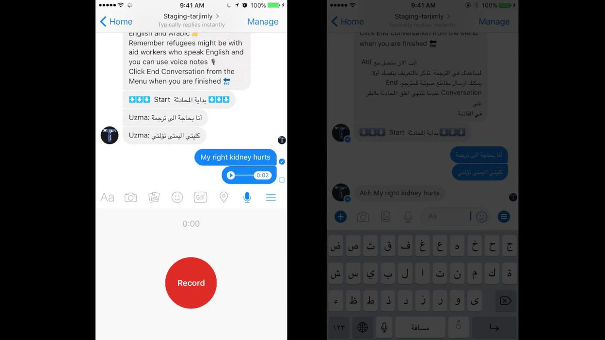 Musulman datant app Android