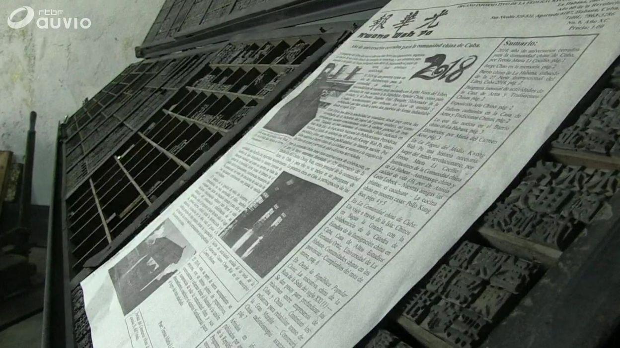 Cuba : Imprimante du journal chinois, un des plus vieux Amérique latine