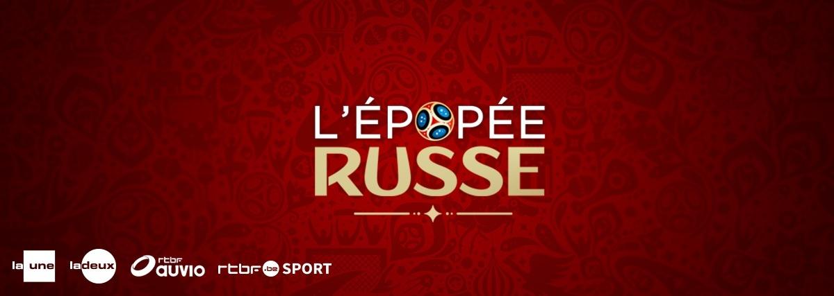 Coupe du Monde - Russie 2018
