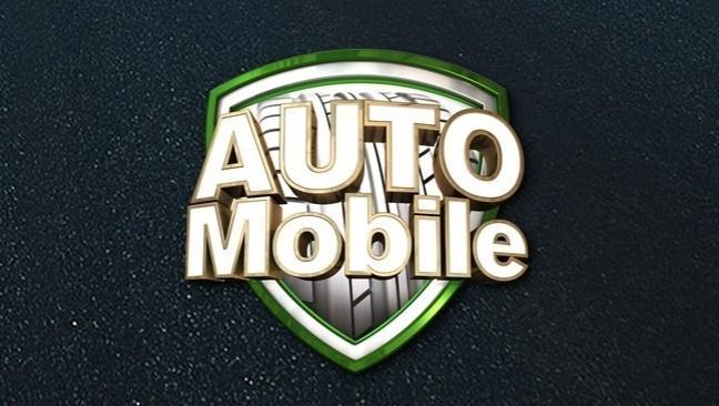 Auto Mobile (Boucle de nuit)